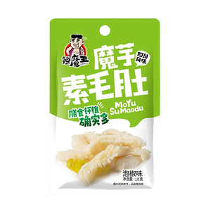 Spicy Magician Taro Vegetarian Tripe with Pickled Pepper Flavour (20 packs) 12.7oz 辣魔王 魔芋素毛肚 泡椒味
