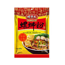 Load image into Gallery viewer, LUOBAWANG Luosi Rice Noodles original flavor 9.87oz 螺霸王 螺蛳粉 280g