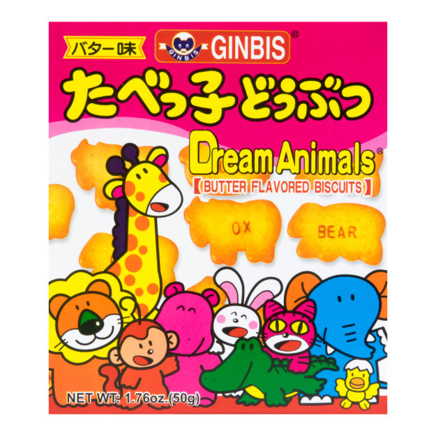 GINBIS Dream Animals Biscuits butter flavor 1.76oz 金必氏 愉快动物饼干 黄油味 50g