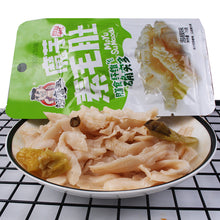 Load image into Gallery viewer, Spicy Magician Taro Vegetarian Tripe with Pickled Pepper Flavour (20 packs) 12.7oz 辣魔王 魔芋素毛肚 泡椒味