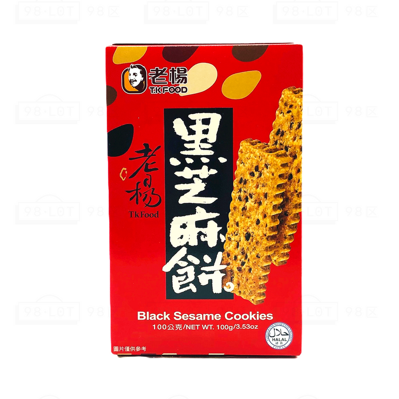 老杨 黑芝麻饼 100g T.K FOOD Black Sesame Biscuit 3.53oz