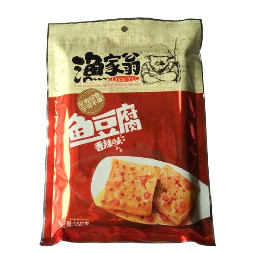Fisherman's Fish Tofu Spicy Flavor (20 packs) 5.29oz 渔家翁 鱼豆腐 香辣味