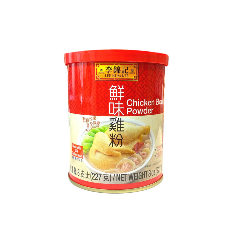 李锦记 鲜味鸡粉 227g LEE KUM KEE Chicken Bouillon Powder 8oz