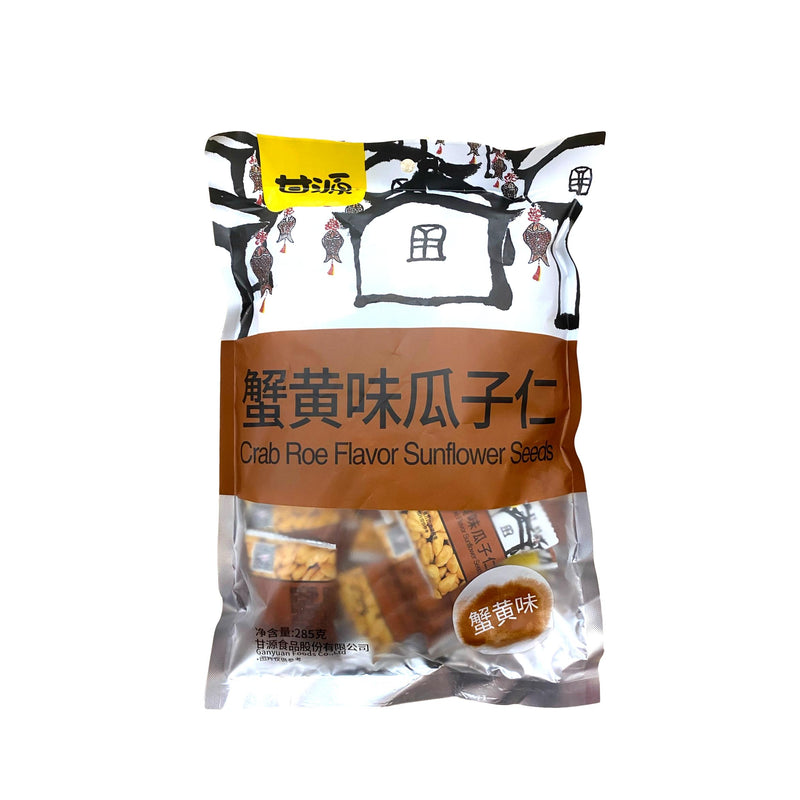 甘源 蟹黄味瓜子仁 285g GANYUAN Sunflower Seeds Crab Roe Flavor (10 count) 10.05oz