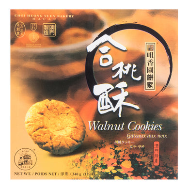 CHOI BEONG YUEN BAKERY Walnut Cookies original flavor 11.99oz 咀香园饼家 合桃酥 原味