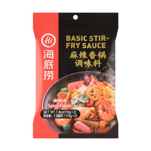 Load image into Gallery viewer, HAIDILAO Basic Stir Fry Sauce spicy flavor (2 count) 7.8oz 海底捞 麻辣香锅调味料 (2包入) 220g