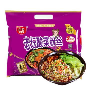BAIJIA CHENJI Instant Vermicelli pickled vegetable flavor (5 count) 19.4oz 白家陈记 老坛酸菜粉丝(5袋入)550g