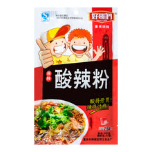 Load image into Gallery viewer, HAOGEMEN Sour and Spicy Flavored Vermicelli original flavor 8.96oz 好哥们 酸辣粉 原味 254g