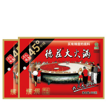 DEZHUANG Hotpot Soup Base medium spicy flavor 10.58oz 德庄 大火锅底料 中辣 300g