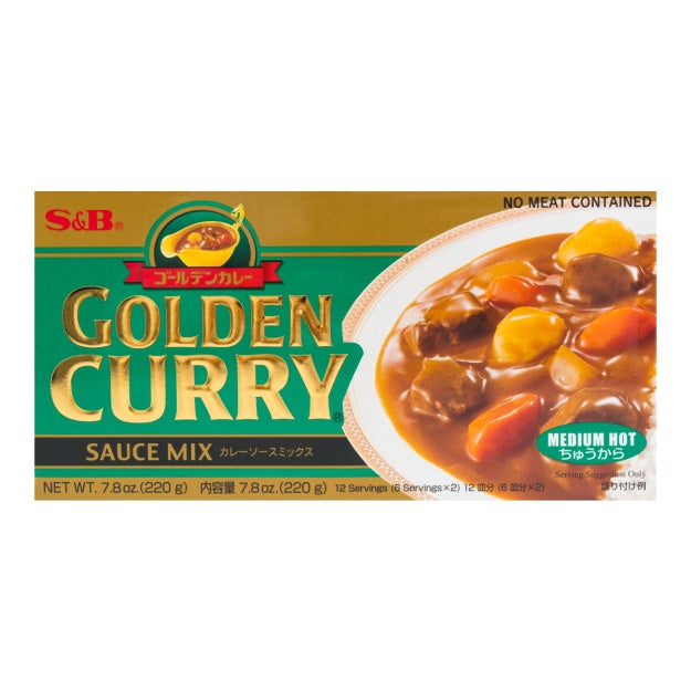 S&B 金牌咖喱块 中辣 220g Golden Curry Sauce Mix Medium Spicy 7.8oz
