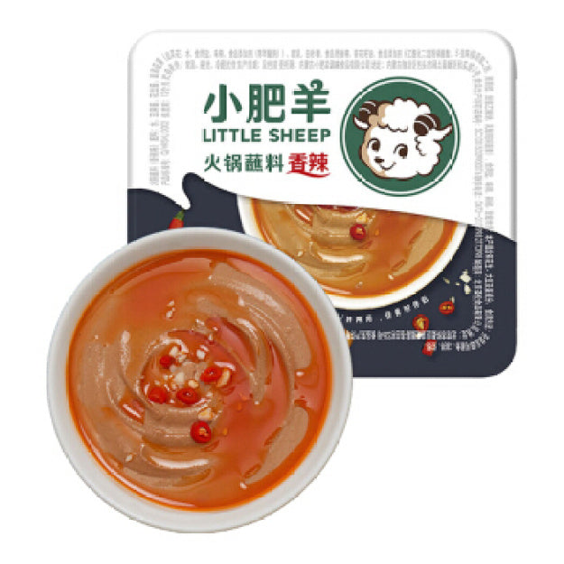 小肥羊 火锅蘸料 香辣 140g LITTLE SHEEP Hotpot Dipping Sauce Spicy Flavor 4.94oz