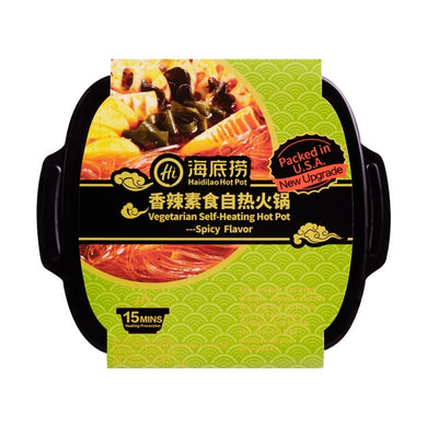 HAIDILAO Self-Heating Hotpot spicy vegetarian flavor 12.6oz 海底捞 香辣素食自热火锅套餐 357g 自嗨锅