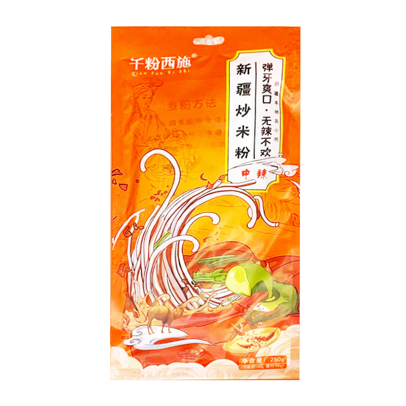 千粉西施 新疆炒米粉 中辣 250g Qianfenxishi Xinjiang Fried Rice Noodles Medium Spicy Flavor 8.8oz