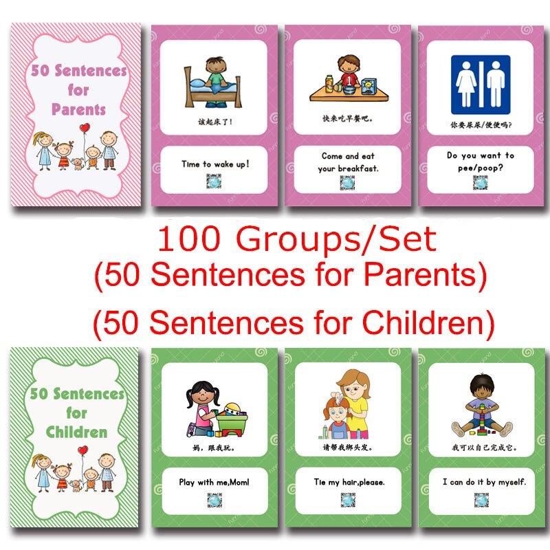 100 Sentences Daily Conversation Learning English Falshcards Educational Toys For Children Word Pocket Card Kids Match Games