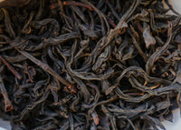 Light of Day ᛞ 2020 Wild Wuyi Black Tea