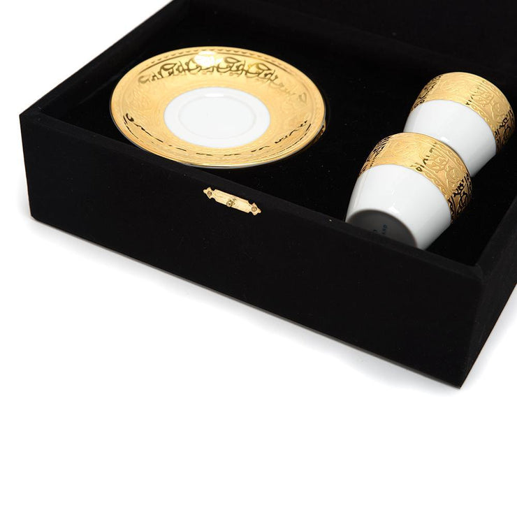 Porland Porselen Rumi Gold Coffee Set - 4 Piece - 04A+P006298