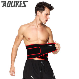 Sports Pressurized Back / Waist Support