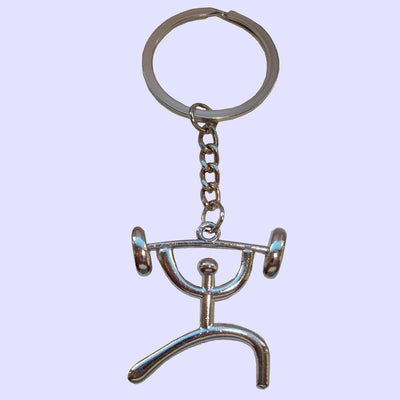 Bassin and Brown Weightlifter Keyring - Silver
