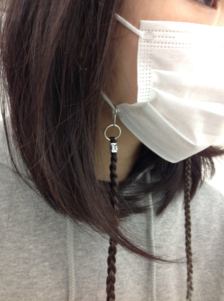 Fancy Mask Strap Braid