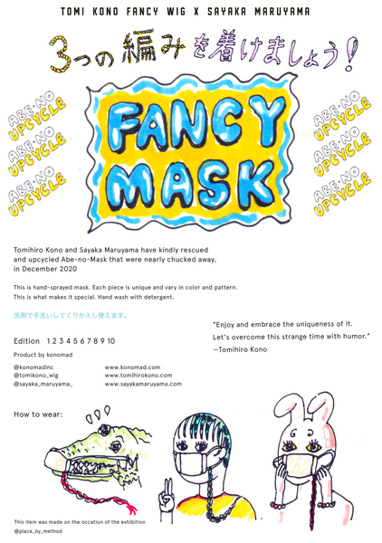 Fancy Mask_Edition 10