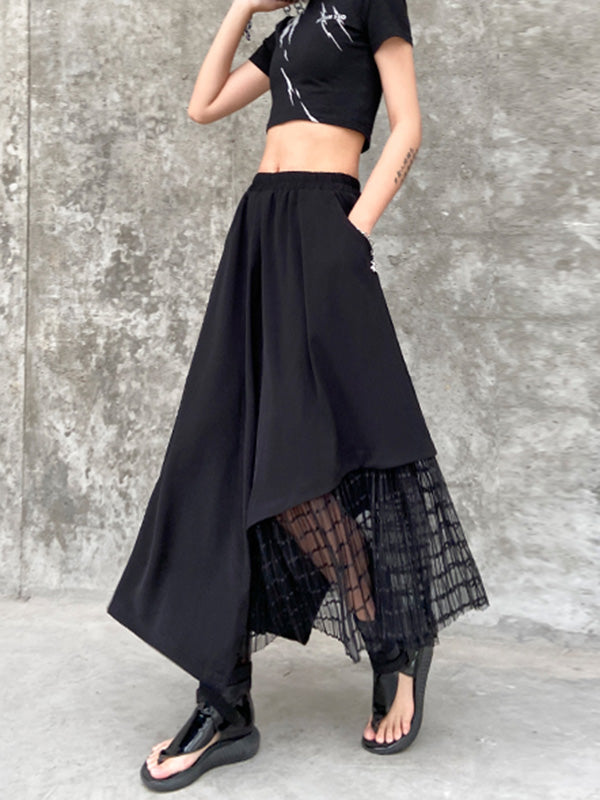Casual Split-Joint Gauze A-Line Long Skirts