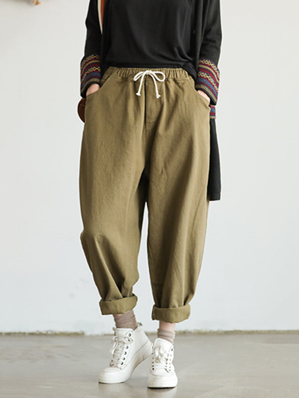 Casual Solid Drawstring Harem Pants
