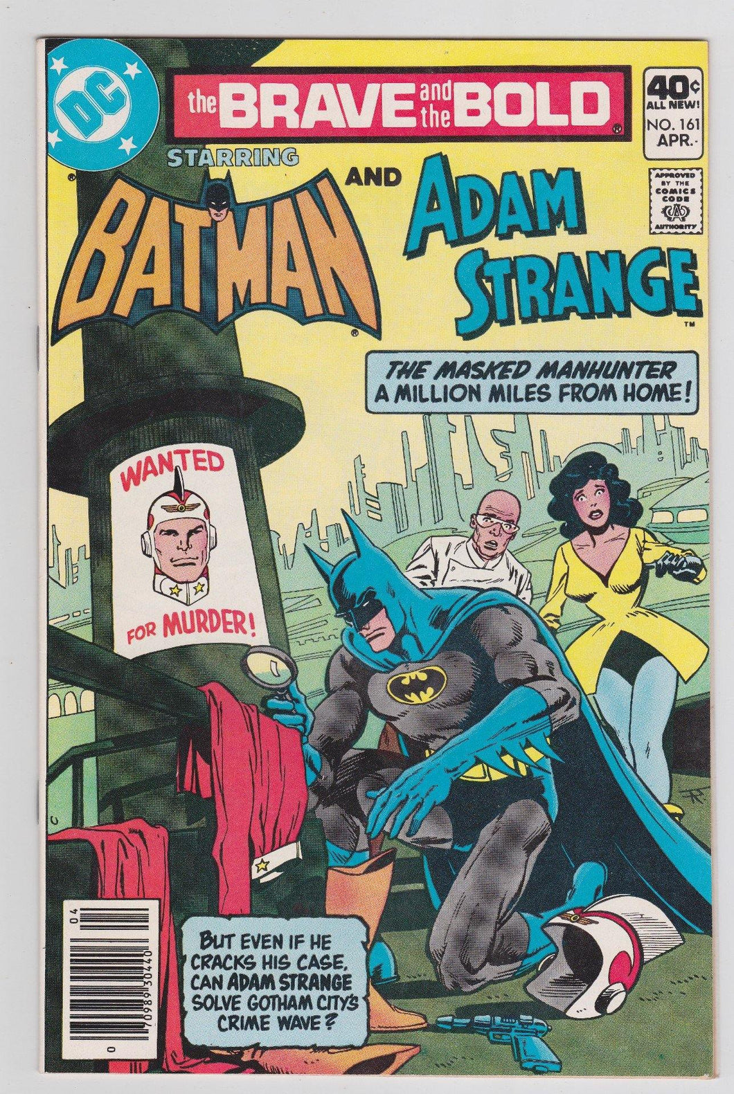 The Brave and the Bold 161 Batman and Adam Strange DC Comics April 1980 - TulipStuff