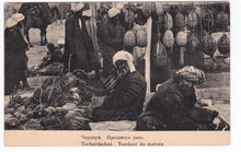 Load image into Gallery viewer, Tschardschui Turkmenistan Vendeur de Melons Antique Russian Postcard 1900's Turkmenabat