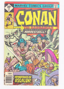 Conan The Barbarian 72 Vengeance in Asgalun March 1977 Marvel Comics - TulipStuff