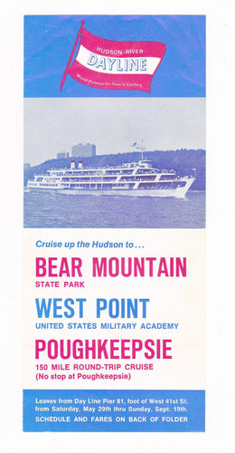 Vintage 1976 Hudson River Day Line New York Bear Mountain West Point Sightseeing Cruise Brochure - TulipStuff