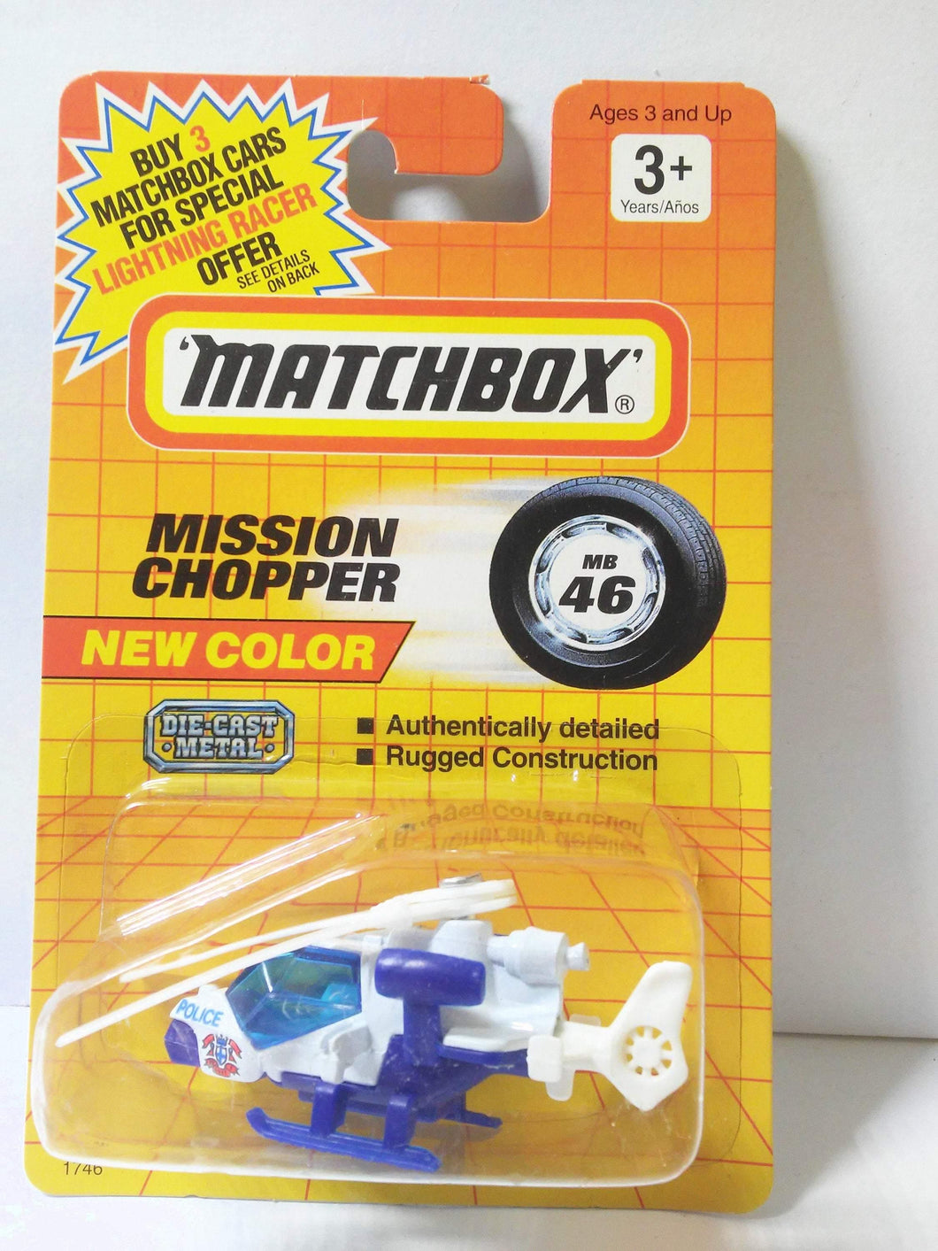 Matchbox 46 Mission Chopper Diecast Police Helicopter 1992 - TulipStuff