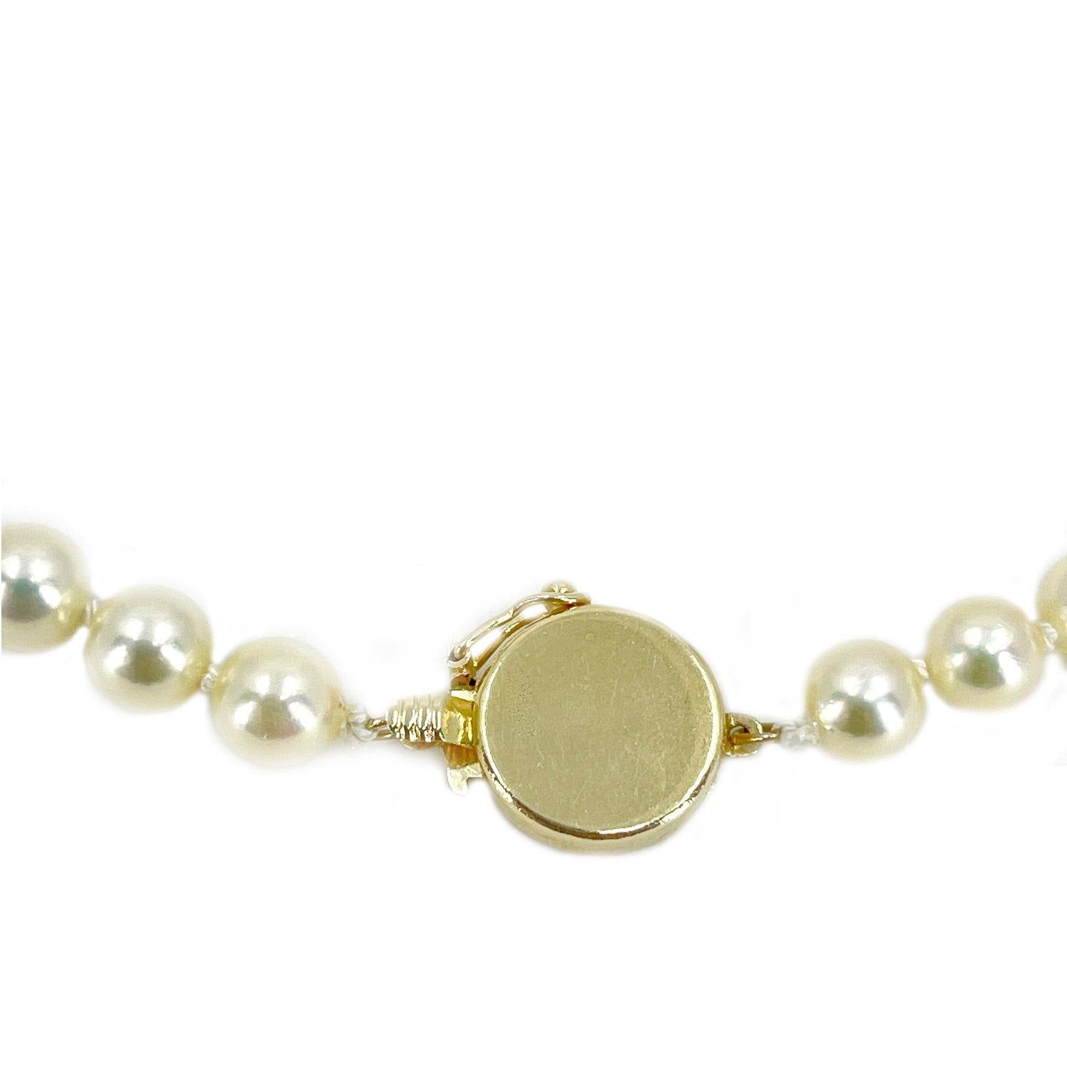 High Polish Japanese Saltwater Cultured Akoya Pearl Strand - 14K Yellow Gold 23 Inch