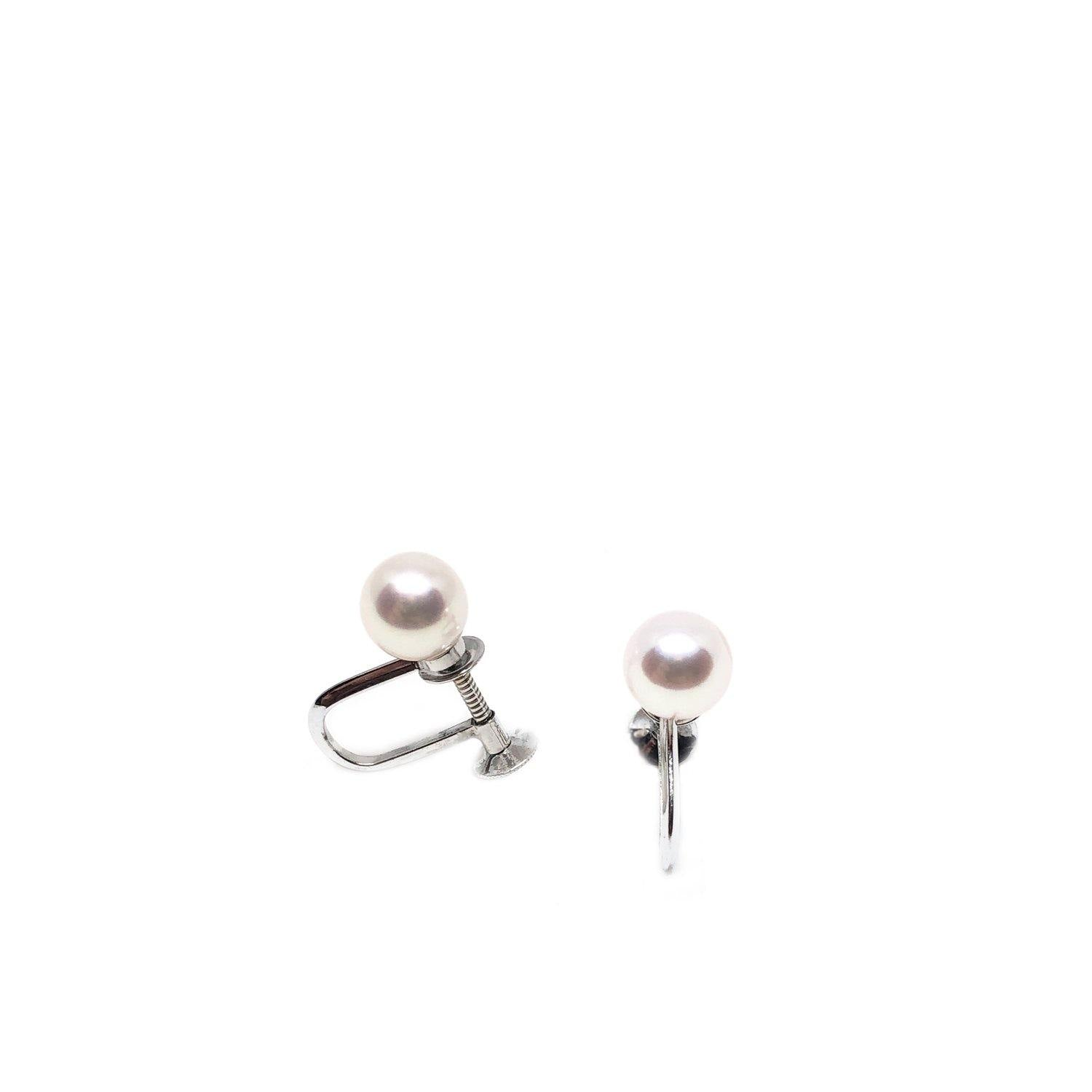 Mikimoto Solitaire Akoya Saltwater Cultured Pearl Screwback Earrings- Sterling Silver