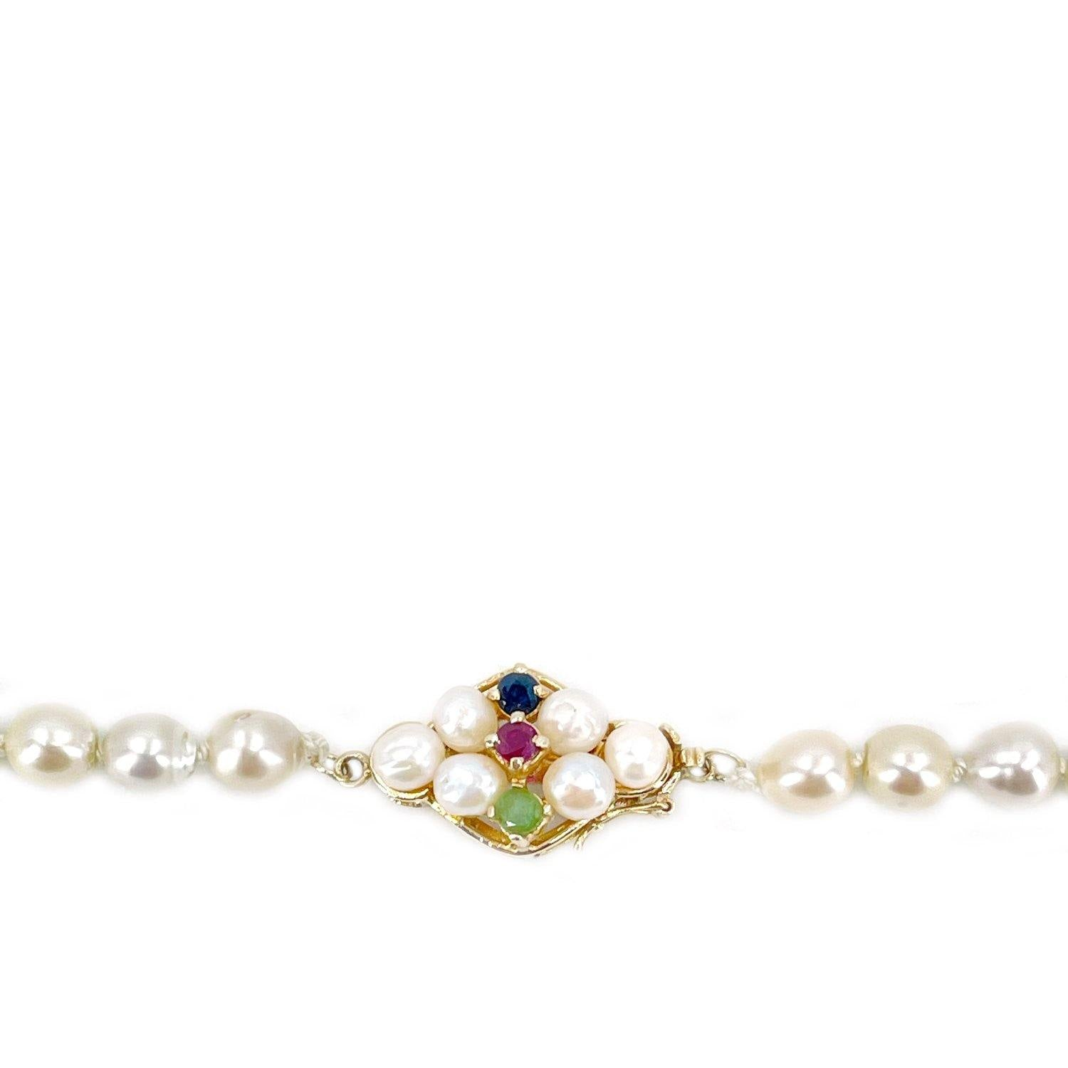 Ruby, Emerald & Sapphire Graduated Japanese Saltwater Cultured Akoya Pearl Strand - 14K Yellow Gold 29 Inch