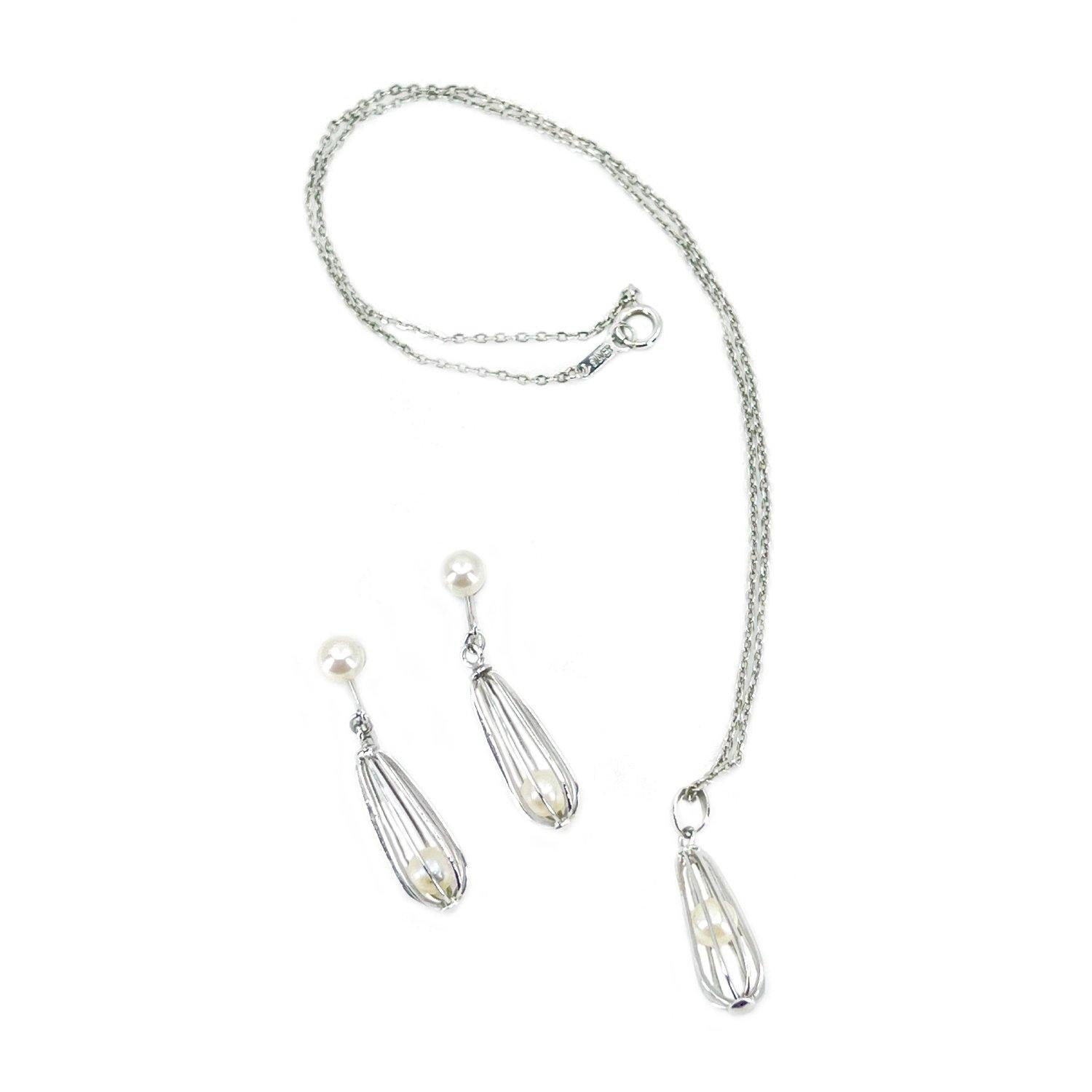 Takashima Designer Akoya Saltwater Cultured Cadged Pearl Screwback Earrings Pendant Set- Sterling Silver