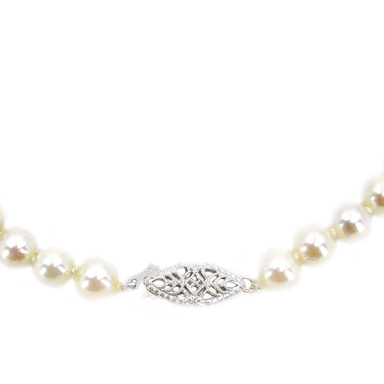 Lace Filigree Japanese Cultured Akoya Pearl Necklace - 14K White Gold 15.50 Inch