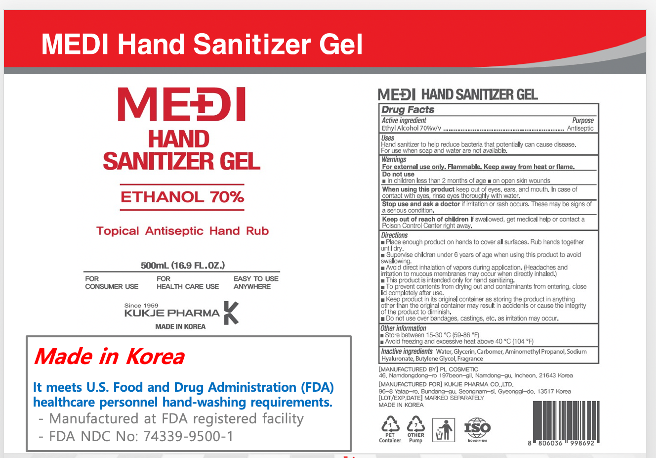 MEDI Hand Sanitizer Gel (17oz / 500ml)