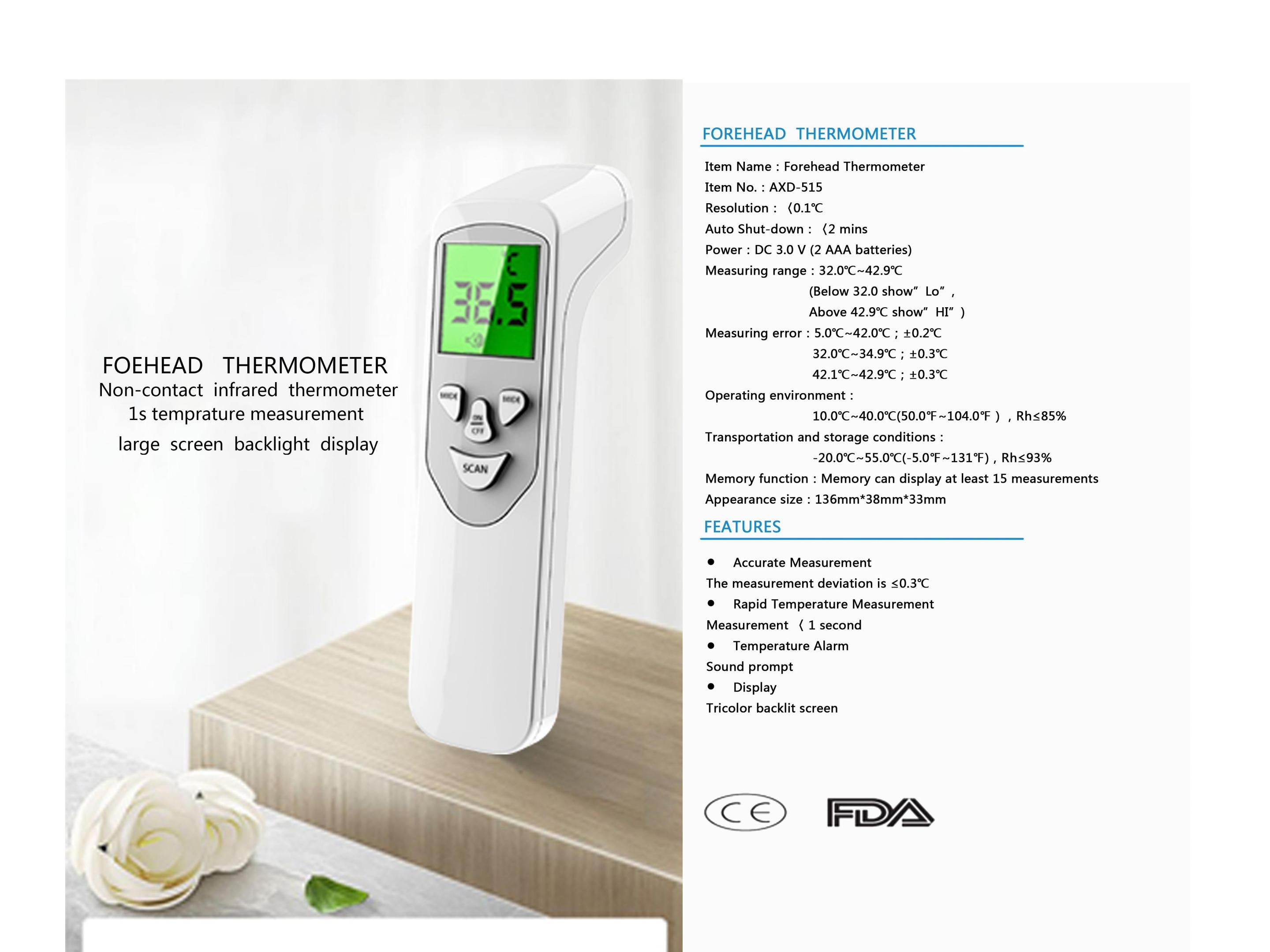 Non-Contact LCD Digital Forehead Infrared Thermometer