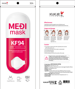 MEDI KF94  RESPIRATOR FACE MASK-(15 Masks per Box)