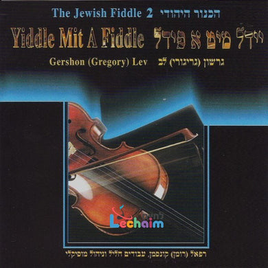 The Jewish Fiddler 2 Yiddle Mit A Fiddle <br> הכינור היהודי 2 יידל מיט א פידל