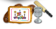 Load image into Gallery viewer, Shabbos Tatty <br> שבת טאטע