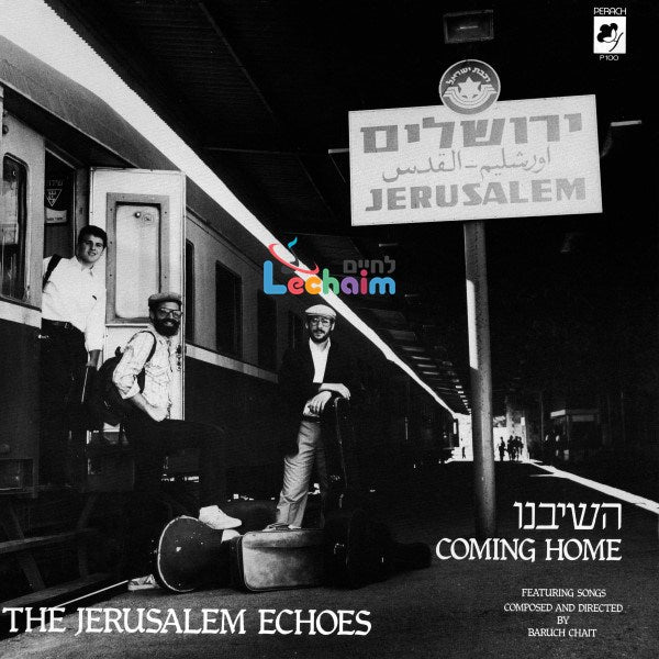 The Jerusalem Echoes - Coming Home <br> ירושלים - השבינו