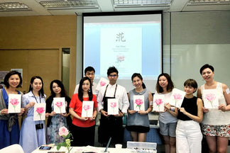 Flower Watercolorist – Yat Chun Studio Rose Painting Workshop on 30 June,18
