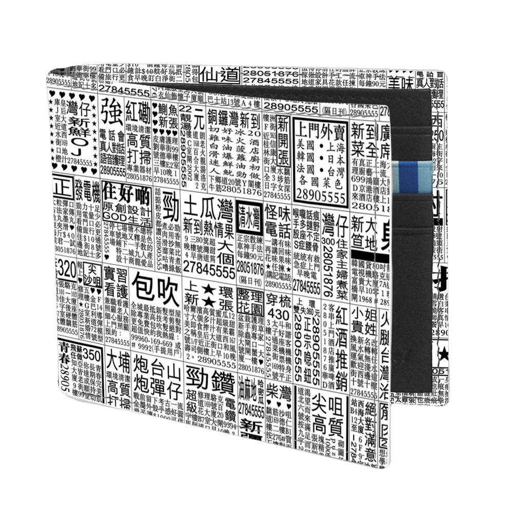 Bi fold Wallet - Newspaper