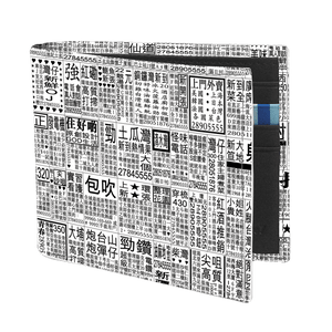 Load image into Gallery viewer, Bi fold Wallet - Newspaper