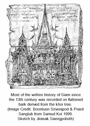 Khoi trees were abundant in Siam until the 20th century