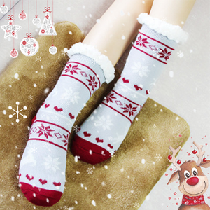 Thermal Fleece Slipper Socks