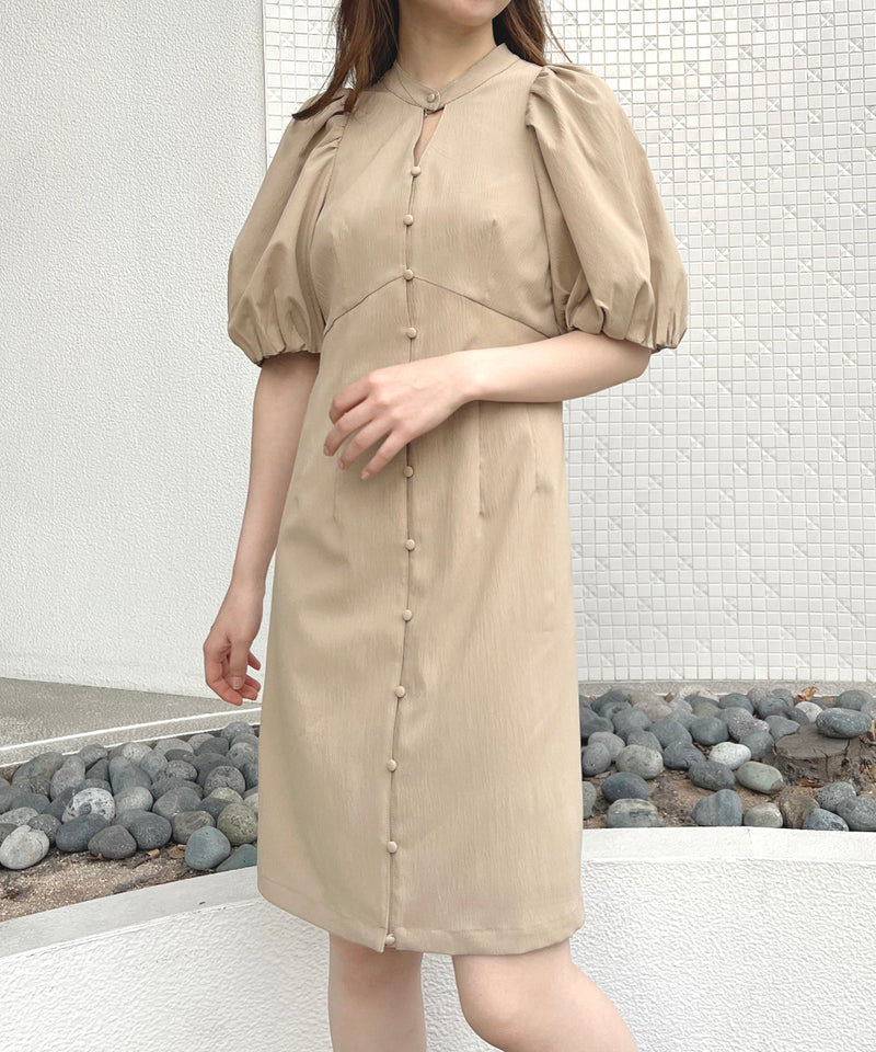 art flower print mermaid skirt
