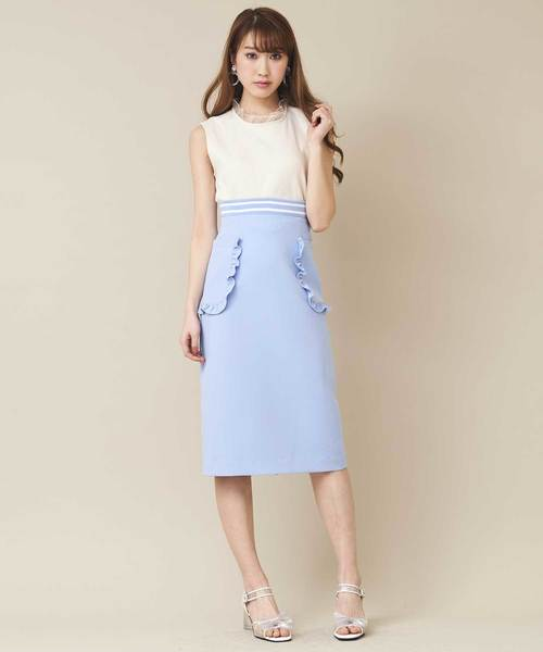ruffle pocket tight skirt