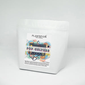 POP Culture (250g.) Espresso